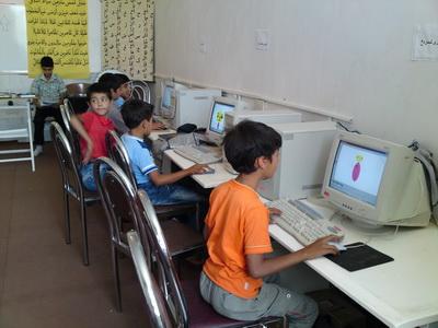 کلاس کامپیوتر بچه های ابتدایی